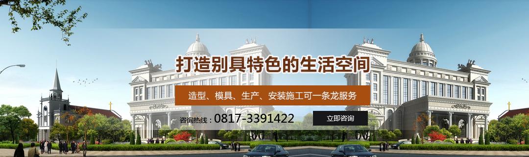 beplay体育官网登录市高坪鑫鑫强胜装饰材料有限公司